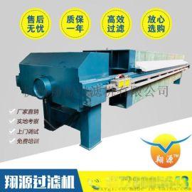 污水处理压滤机 环保设备过滤机 1250厢式压滤机