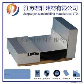 合肥楼地面建筑变形缝材料厂家