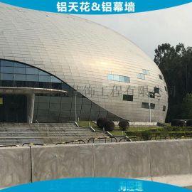 特色造型建筑装饰2.5厚双曲铝单板 球面圆弧型3.0厚烤漆铝单板定制