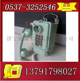HBZG-1按键防爆电话机