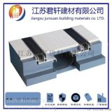 铝合金变形缝装置供应厂家
