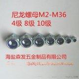 森发厂家专业热销M12*50T型螺栓