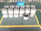醇油炉头炉芯 锅炉灶具配件