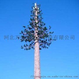 【万三聚】仿生树、仿真塔