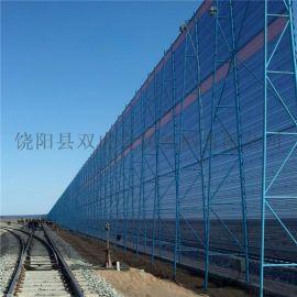 牡丹江防风抑尘网三峰防风网挡风墙厂家