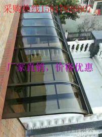 广东厂家直销  松朗3mmPC耐力板茶色透明雨棚板