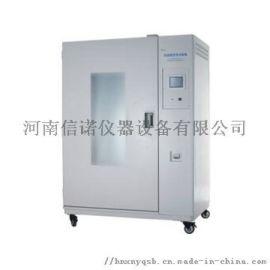 广州综合药品稳定性试验箱厂家直销