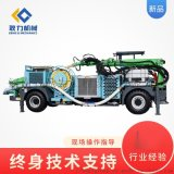 耿力 CSPB25T柴油機溼式混凝土噴射車