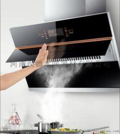 抽烟机供应红运来侧吸式抽油烟机