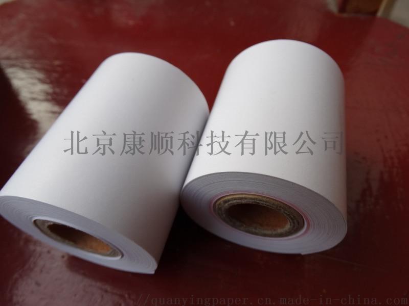 卷式收银纸80mm,美团外卖打印纸80*60