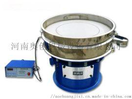 振动筛-超声波振动筛生产厂家-特点原理使用