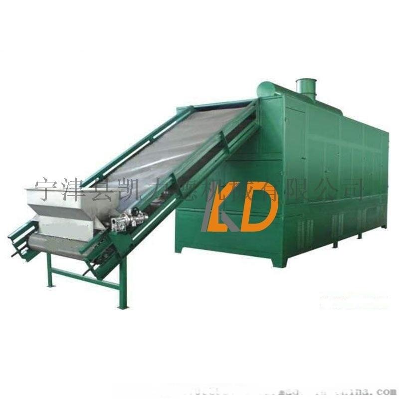 多功能带式烘干设备 德州饲料烘干机厂家