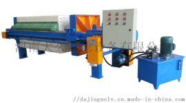 压滤机厂家 污水处理设备 河南大久过滤设备有限公司