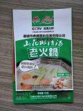 调味品复合包装袋生产厂家