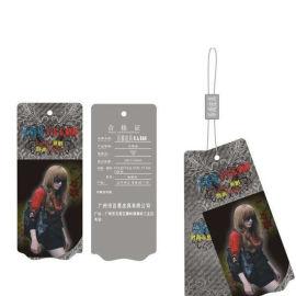 吊牌,,工作证,服装吊牌,产品吊牌设计印刷