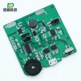 余姚线路板铭迪科技小型手持补光灯控制板方案