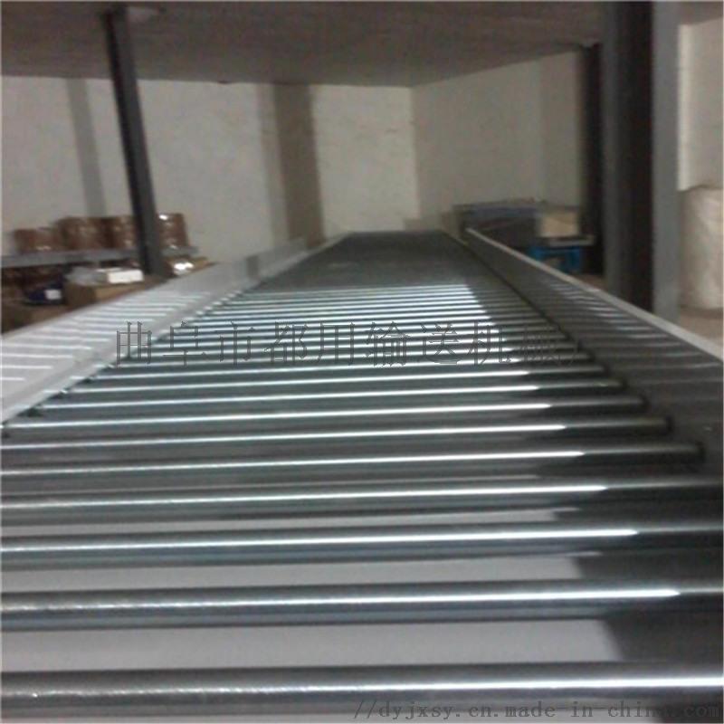 生产倾斜输送滚筒 输送机xy1