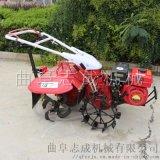 直销农用小型趟地机自走式小型开沟机