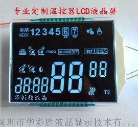 VA黑膜温控器液晶显示屏
