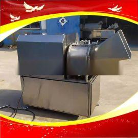 350型鲜肉切丁机小型切丁机操作视频图片