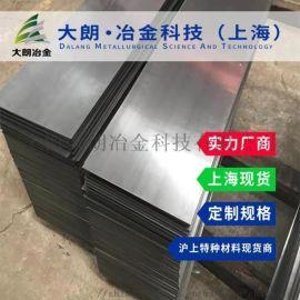 1Cr17Ni2宝钢不锈钢板钢材现货供应配送到厂