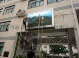 户外led电子屏LED广告屏厂家批发定做