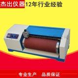 DIN橡胶耐磨试验机
