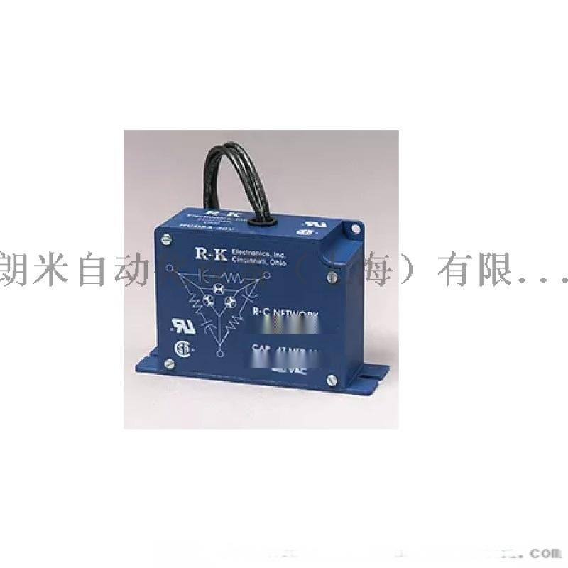RK Electronics 瞬态电压滤波器