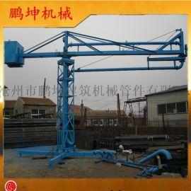 新型 混凝土布料机 12米-18米 手动布料机