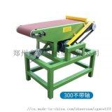 小型木工机械砂光机平板打磨机