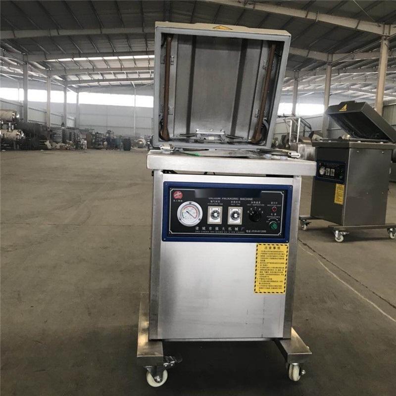 电子元件真空包装机 食品真空包装机