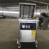 電子元件真空包裝機 食品真空包裝機