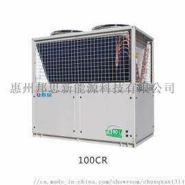 太空能热水工程2吨100支太阳能管