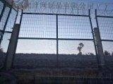 鐵路線路防護柵欄2012(8001) 溪湖區鐵路線路防護柵欄2012(8001)廠家供應 河北瀾潤