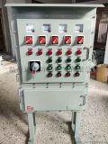 BXK-T钢板焊接防爆控制箱