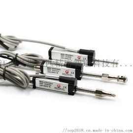 微型自恢复直线位移传感器 高线性直线位移传感器