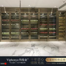 不锈钢恒温酒柜酒窖 葡萄酒展示架 陈列柜 玻璃酒柜