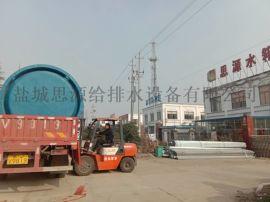 一体化污水处理泵站城乡建设