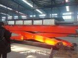 货运电梯简易升降台大吨位剪叉平台武汉市销售
