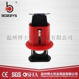 微型断路器锁拉杆式空气开关安全锁具BD-D01