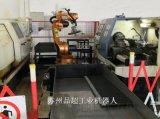 数控车床自动上下料机器人苏州品超FANUC