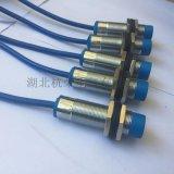 XSDA500519接近传感器