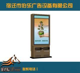 宿遷伯樂廣告供應東三省廣告垃圾箱