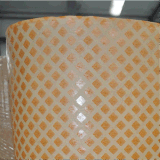 许昌纳诚厂家直销电机变压器绝缘纸耐高温绝缘材料菱格上胶纸DDP点胶纸0.20/0.25mm