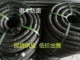 惠豐防雷石墨接地線的主要規格有哪些
