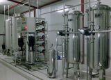 化工行業用超純水,EDI高純水設備的詳細信息