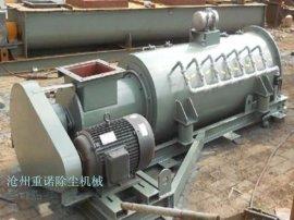 卧式加湿机单轴粉尘加湿搅拌机河北生产厂家报价
