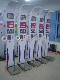 投币式电子身高体重测试仪器