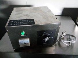 天津便携式臭氧消毒机厂家 天津小型便携式臭氧机价格