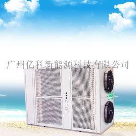 海鱼热泵烘干机除湿设备